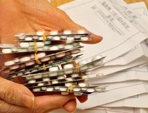 海外で、保険に入らずに病気に罹ると 費用が数百万円に達するケースも。。。