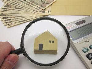 家、自分で住む?それとも貸す投資をする?